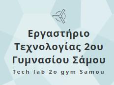 Tech lab 2o gym Samou
